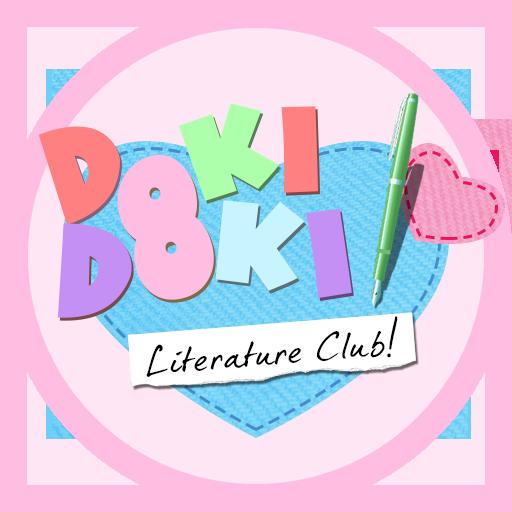 DDLC Forum